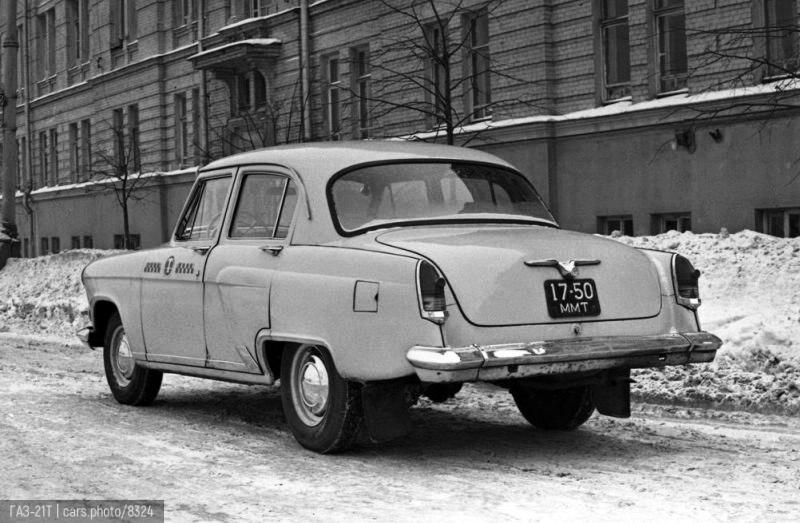 ГАЗ-21Т