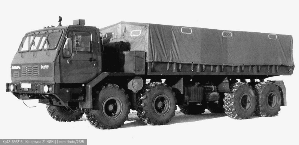 КрАЗ-6Э6316