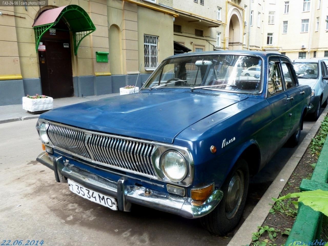 ГАЗ-24-56