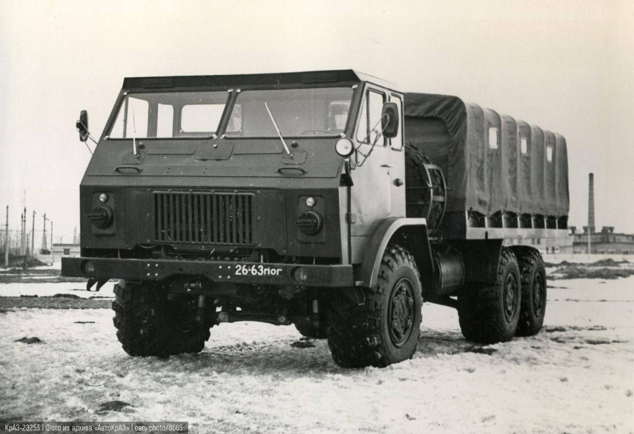 КрАЗ-2Э253