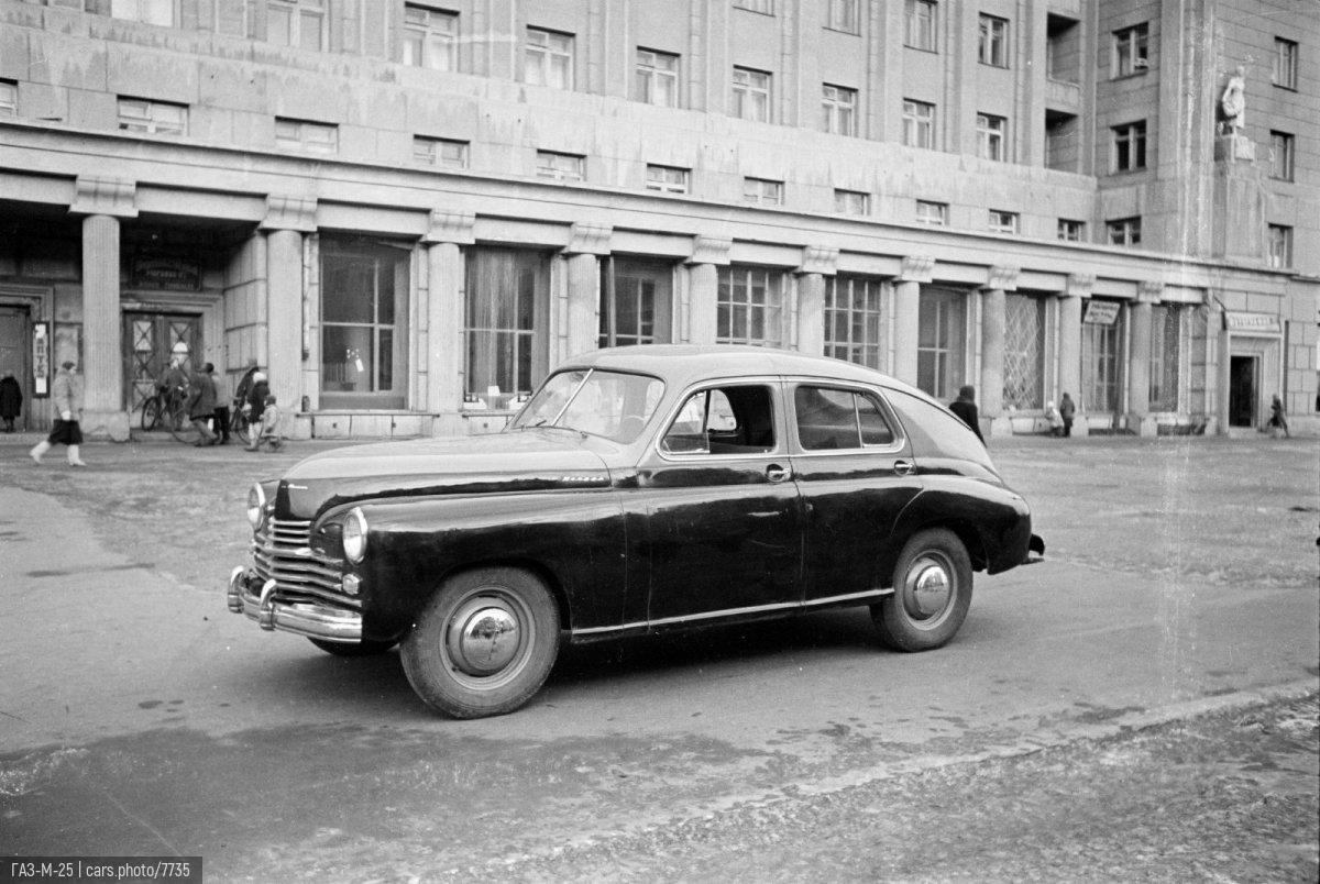 ГАЗ-М-25