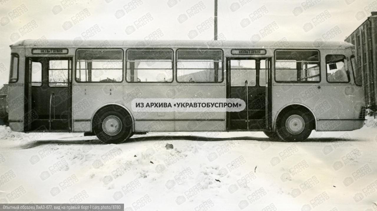Опытный образец ЛиАЗ-677, вид на правый борт