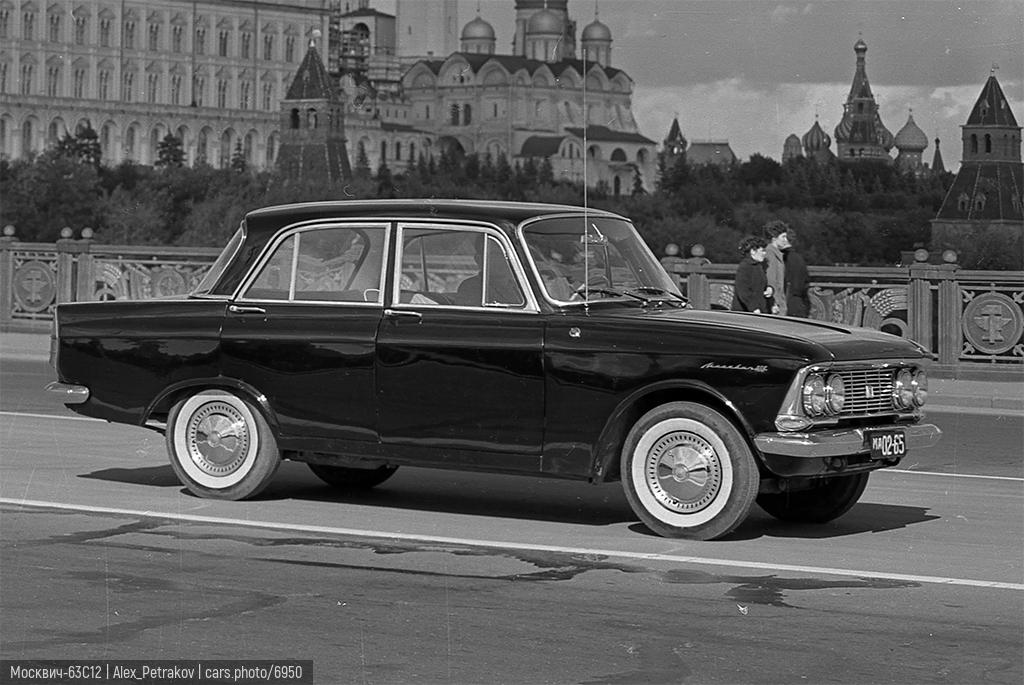 Москвич-63С12
