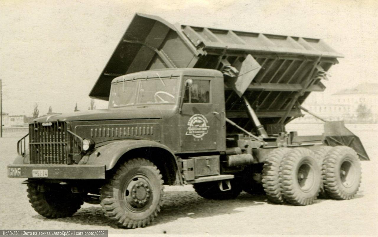КрАЗ-254