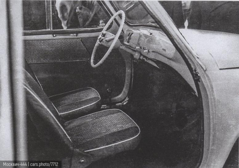 Москвич-444