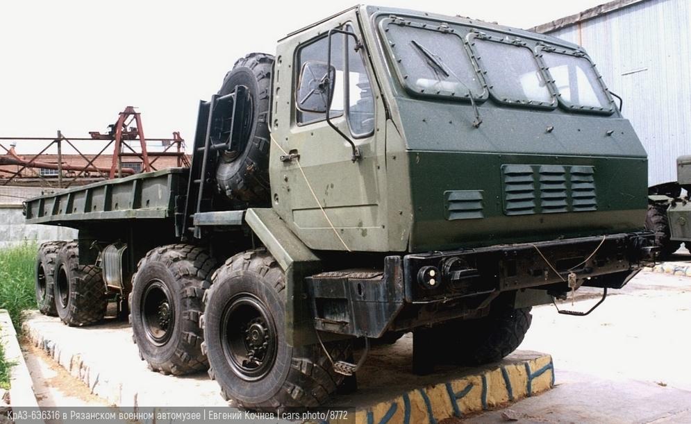 КрАЗ-6Э6316 в Рязанском военном автомузее