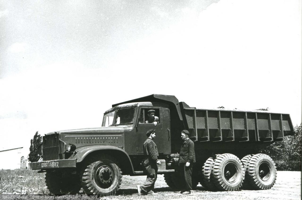 КрАЗ-222 «Днепр»