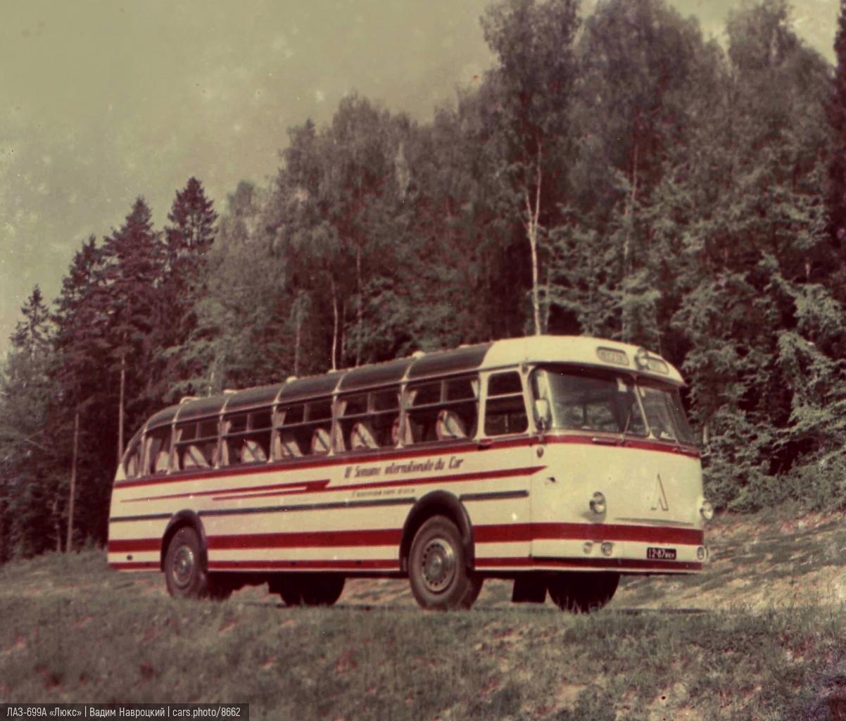 ЛАЗ-699А «Люкс»