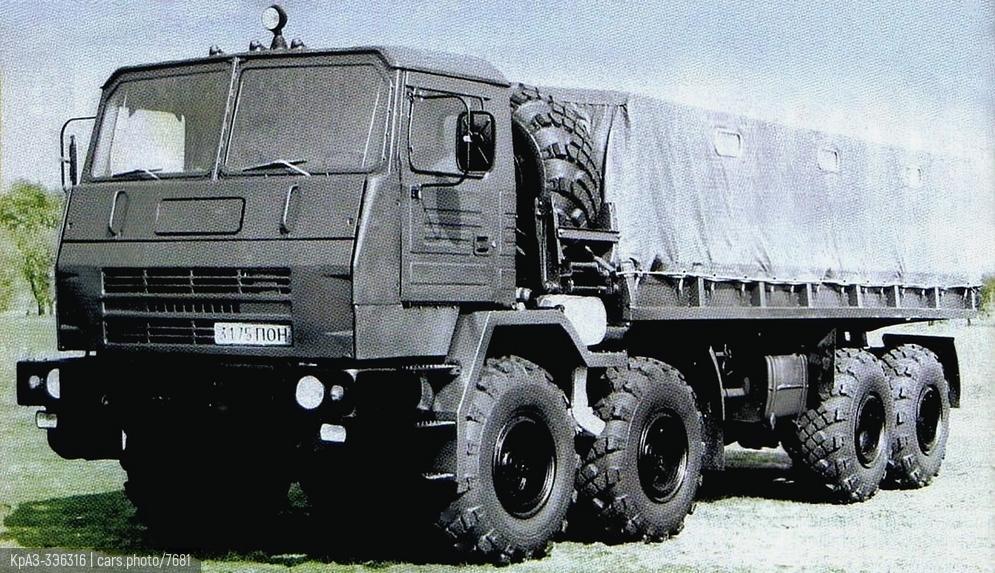 КрАЗ-3Э6316