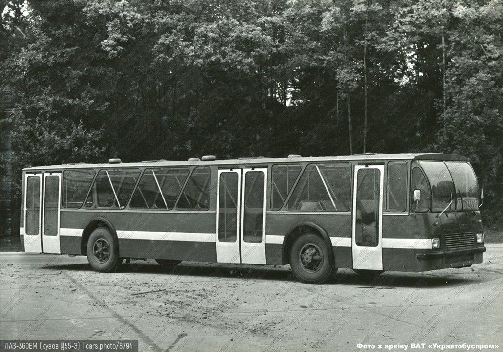ЛАЗ-360ЕМ (кузов №55-Э)