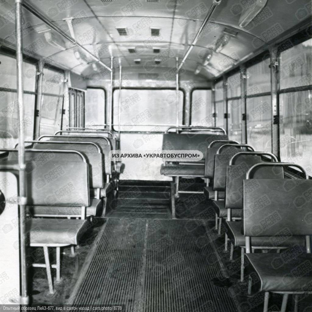 Опытный образец ЛиАЗ-677, вид в салон назад