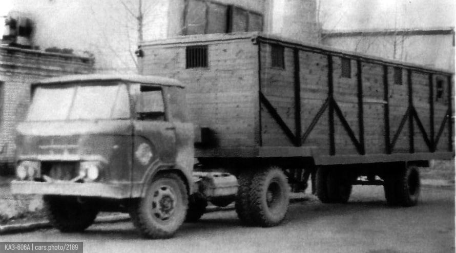КАЗ-606А