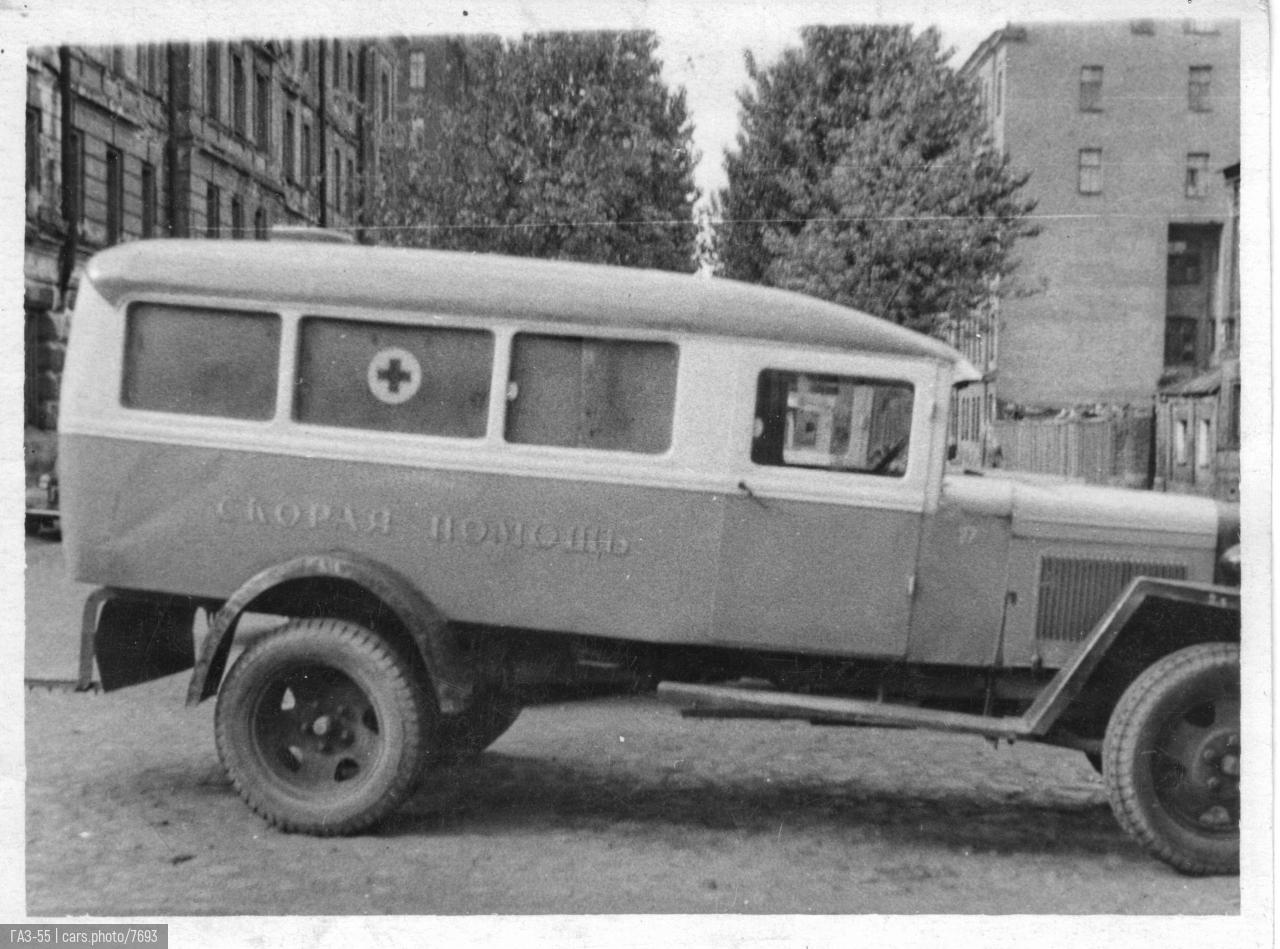 ГАЗ-55