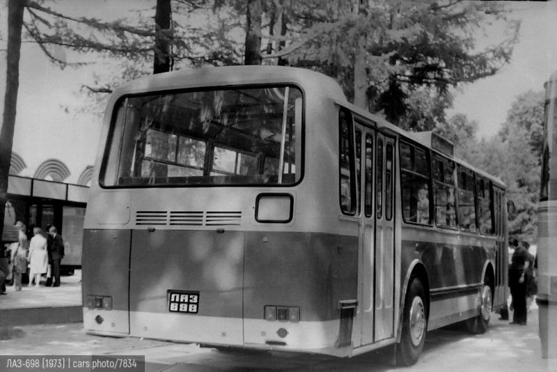 ЛАЗ-698 (1973)