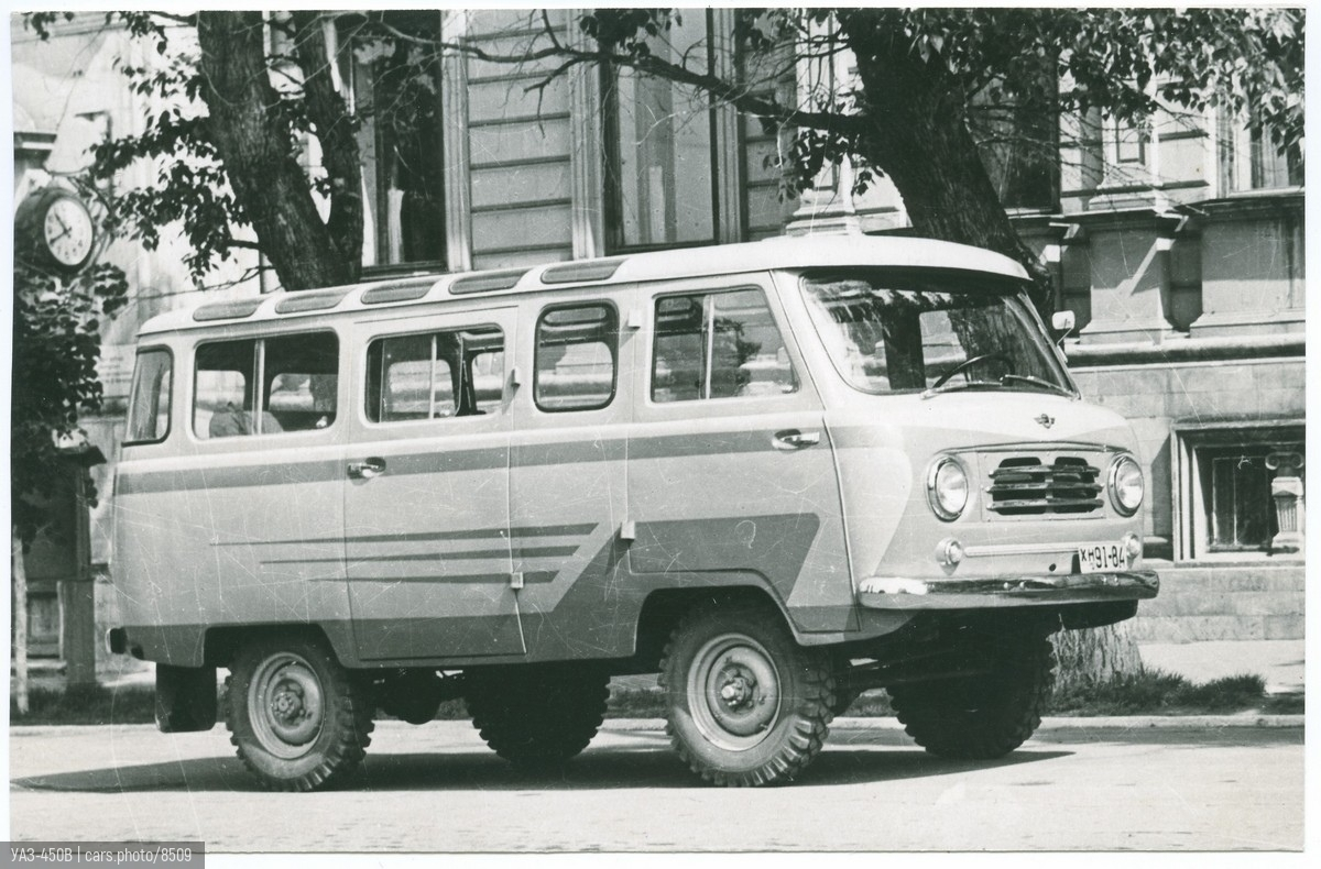 УАЗ-450В