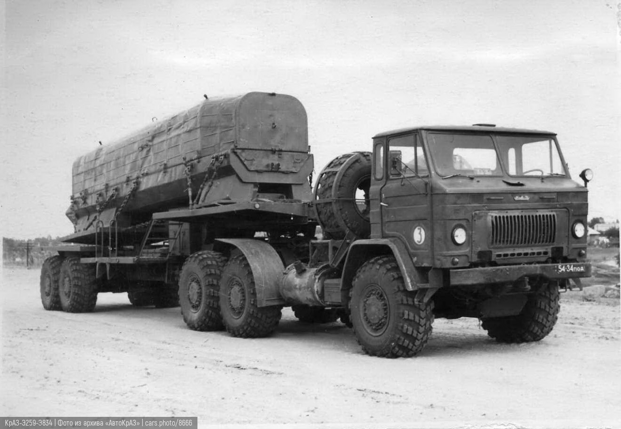 КрАЗ-Э259-Э834