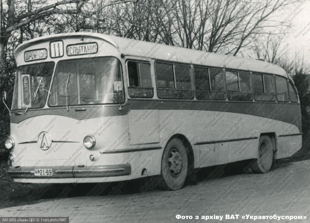ЛАЗ-695Б «Львів» (№11-Э)