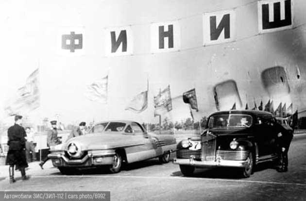 Автомобили ЗИС/ЗИЛ-112