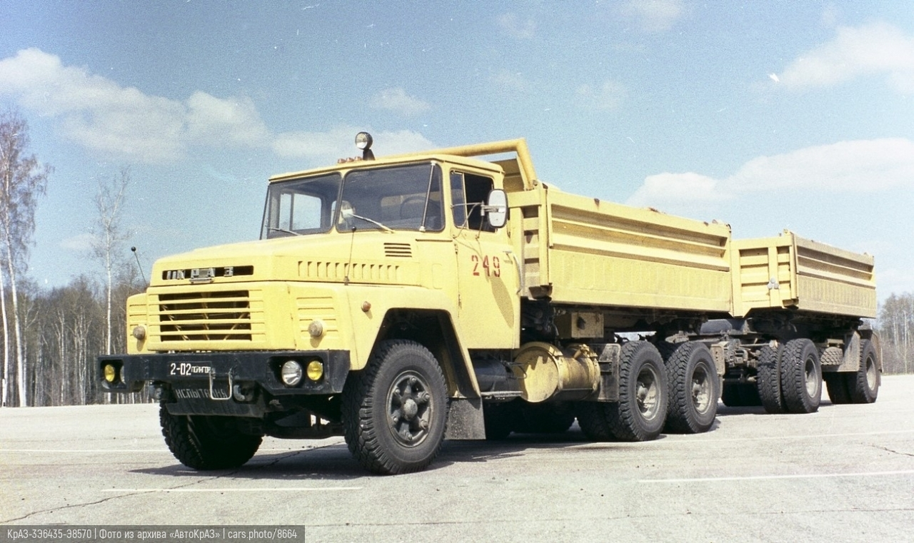 КрАЗ-3Э6435-Э8570