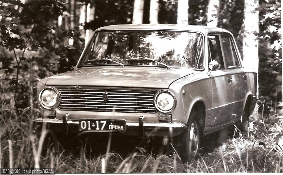 ВАЗ-21018