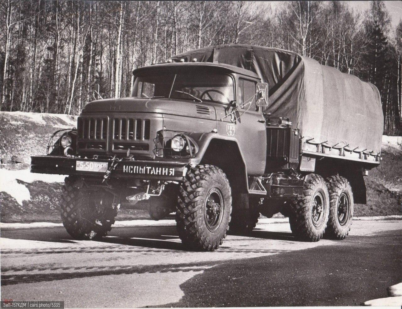 ЗиЛ-157КДМ