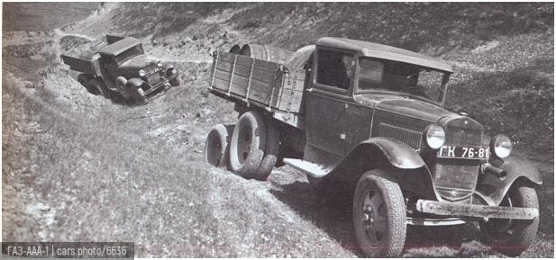 ГАЗ-ААА-1