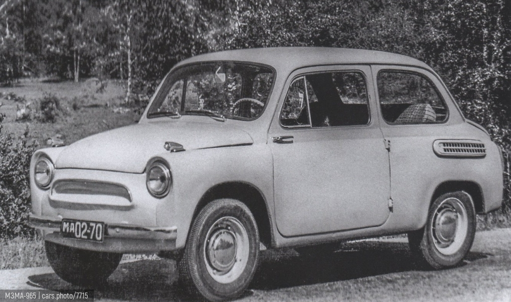 МЗМА-965