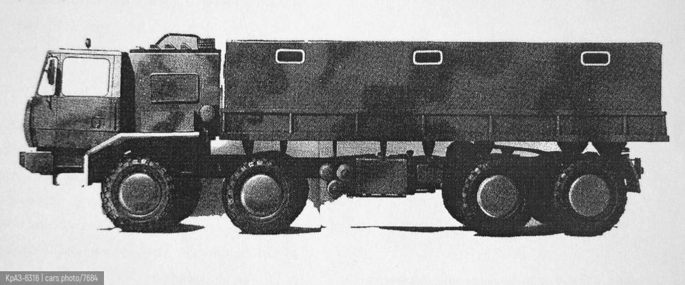КрАЗ-6316