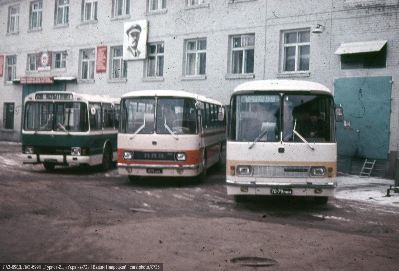 ЛАЗ-698Д, ЛАЗ-699Н «Турист-2», «Україна-73»