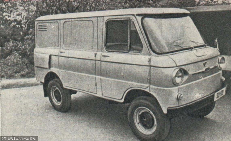 ЗАЗ-970Б