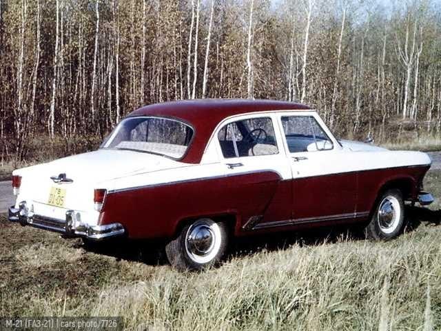 М-21 (ГАЗ-21)