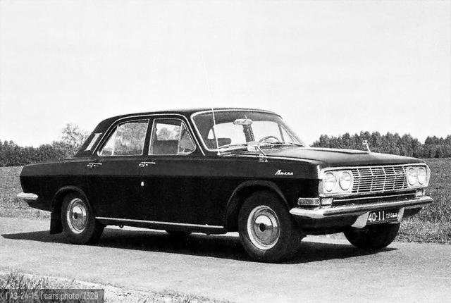 ГАЗ-24-15