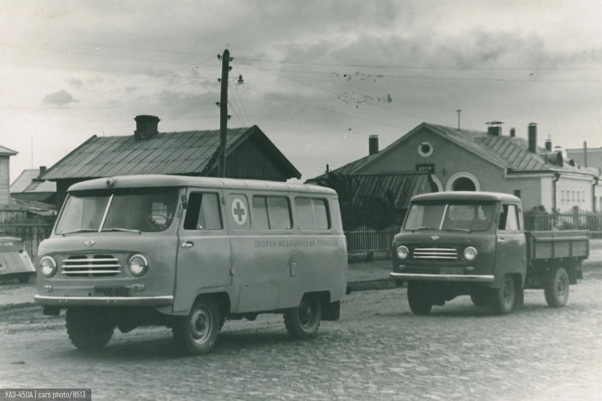 УАЗ-450А