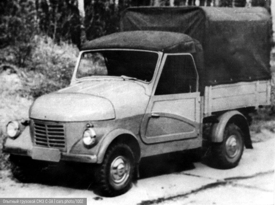 Опытный грузовой СМЗ С-3А