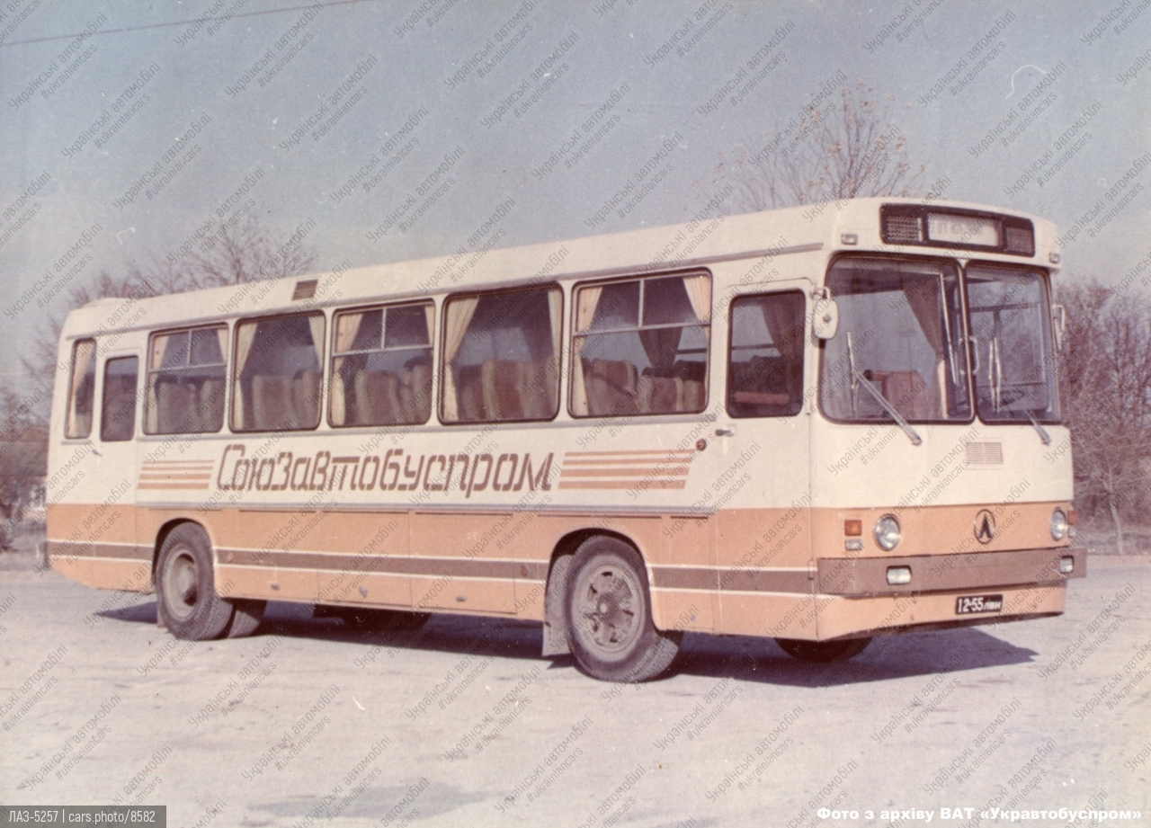 ЛАЗ-5257