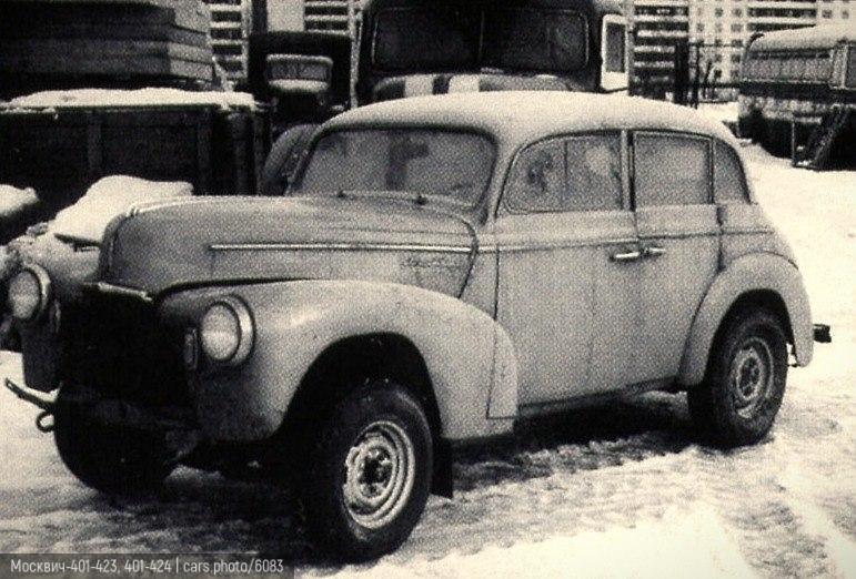 Москвич-401-423, 401-424