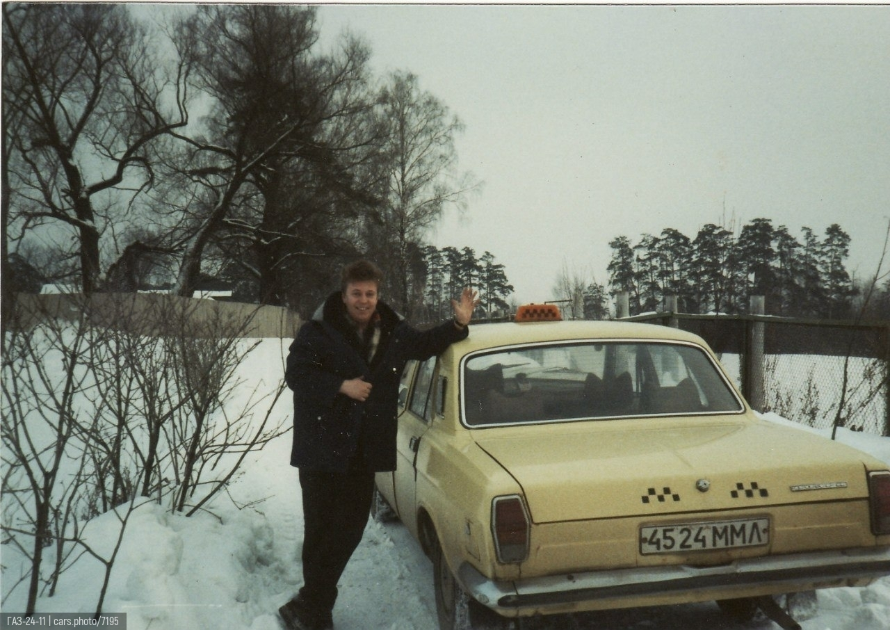 ГАЗ-24-11