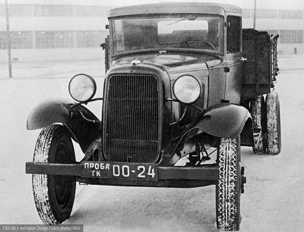 ГАЗ-АА с мотором Dodge