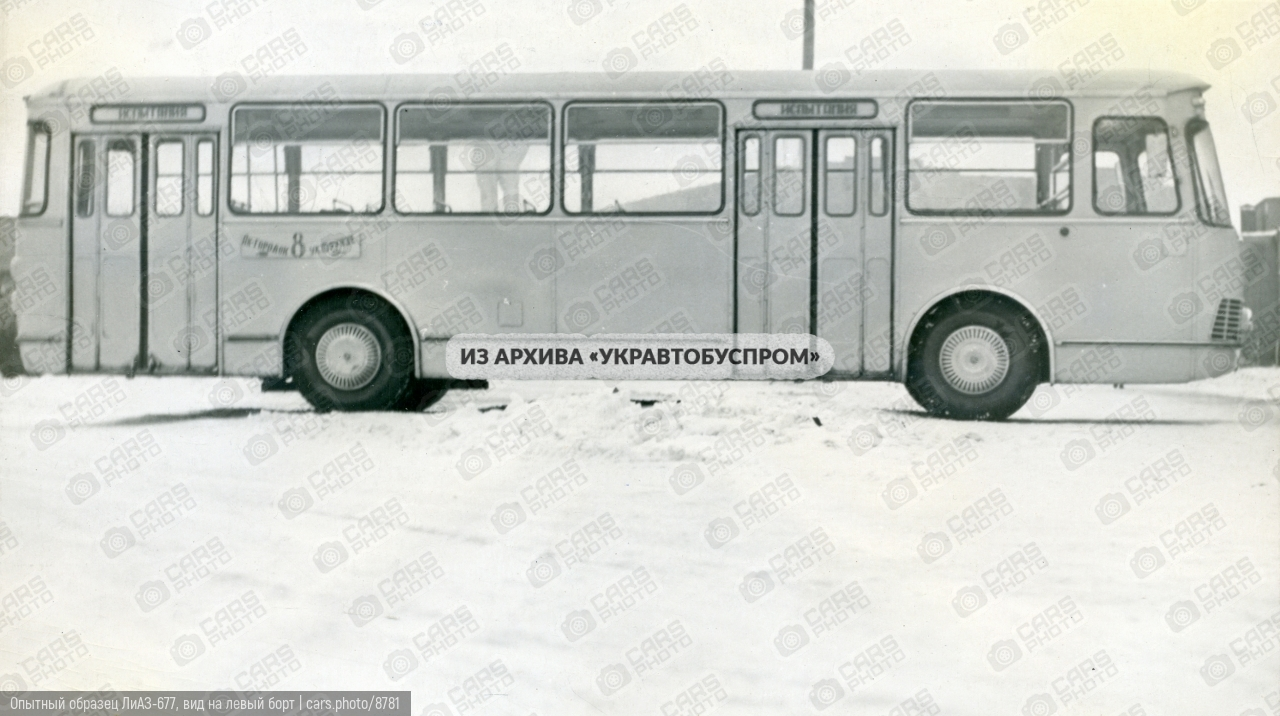 Опытный образец ЛиАЗ-677, вид на левый борт