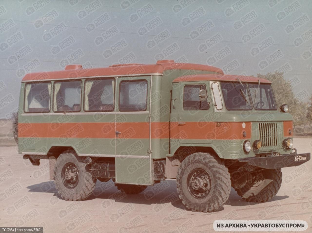 ТС-3964