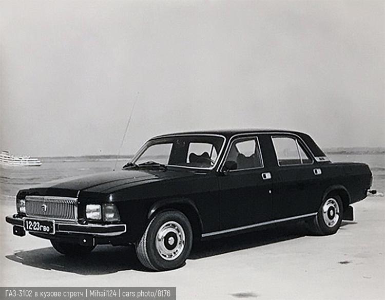 ГАЗ-3102 в кузове стретч