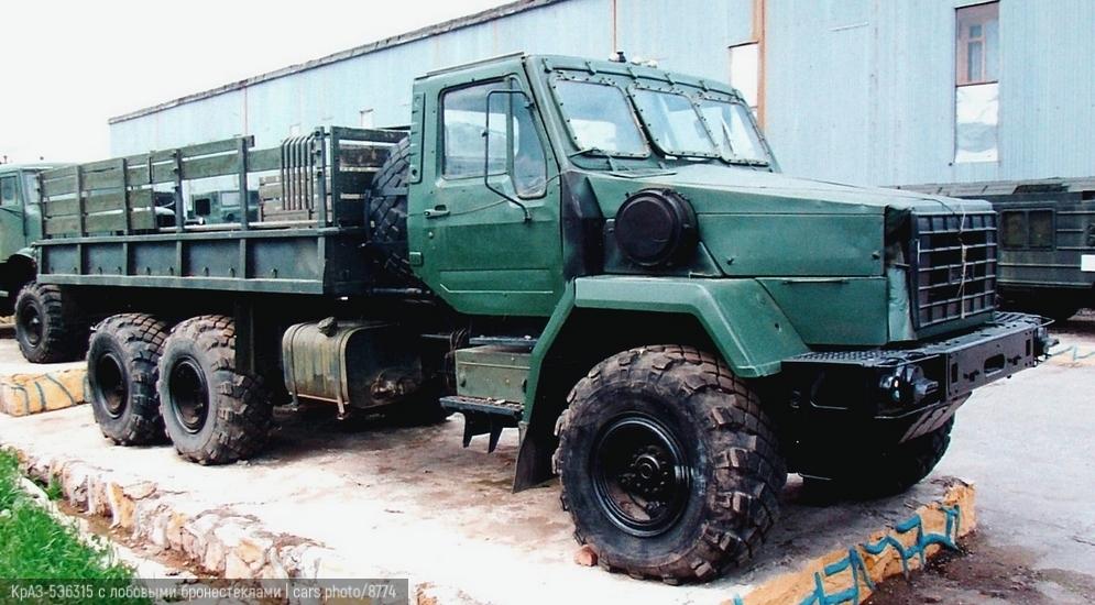 КрАЗ-5Э6315 с лобовыми бронестеклами