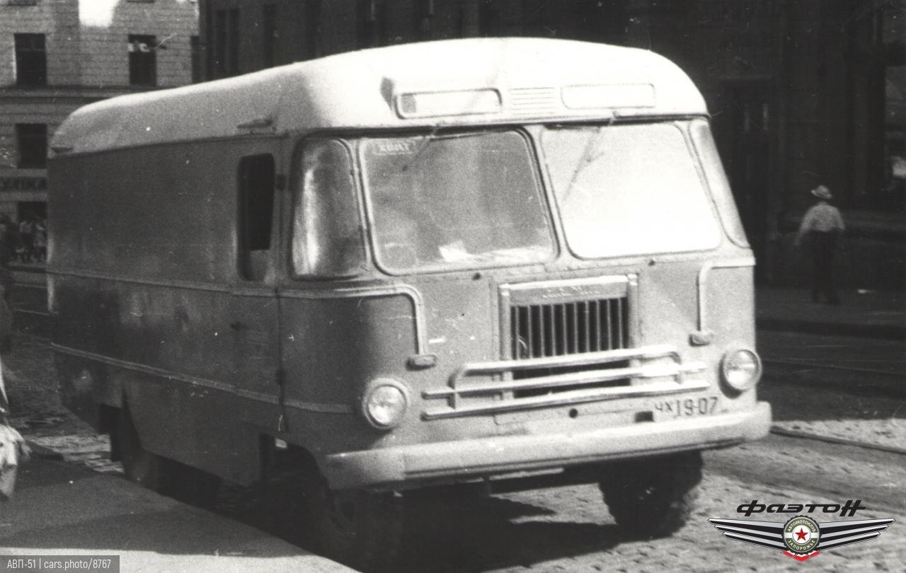 АВП-51