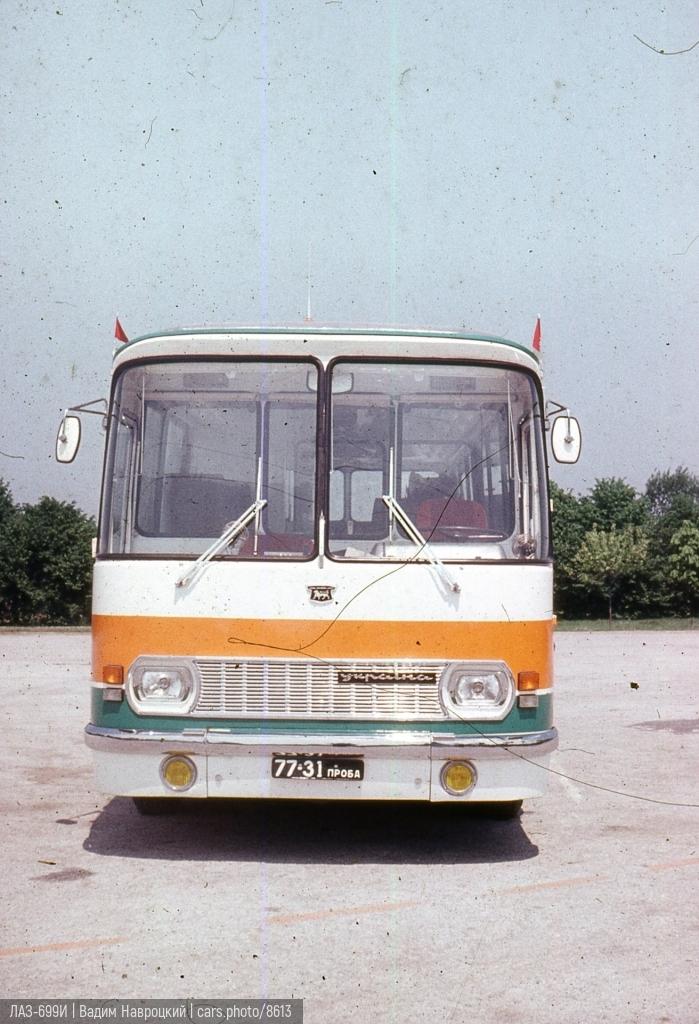ЛАЗ-699И
