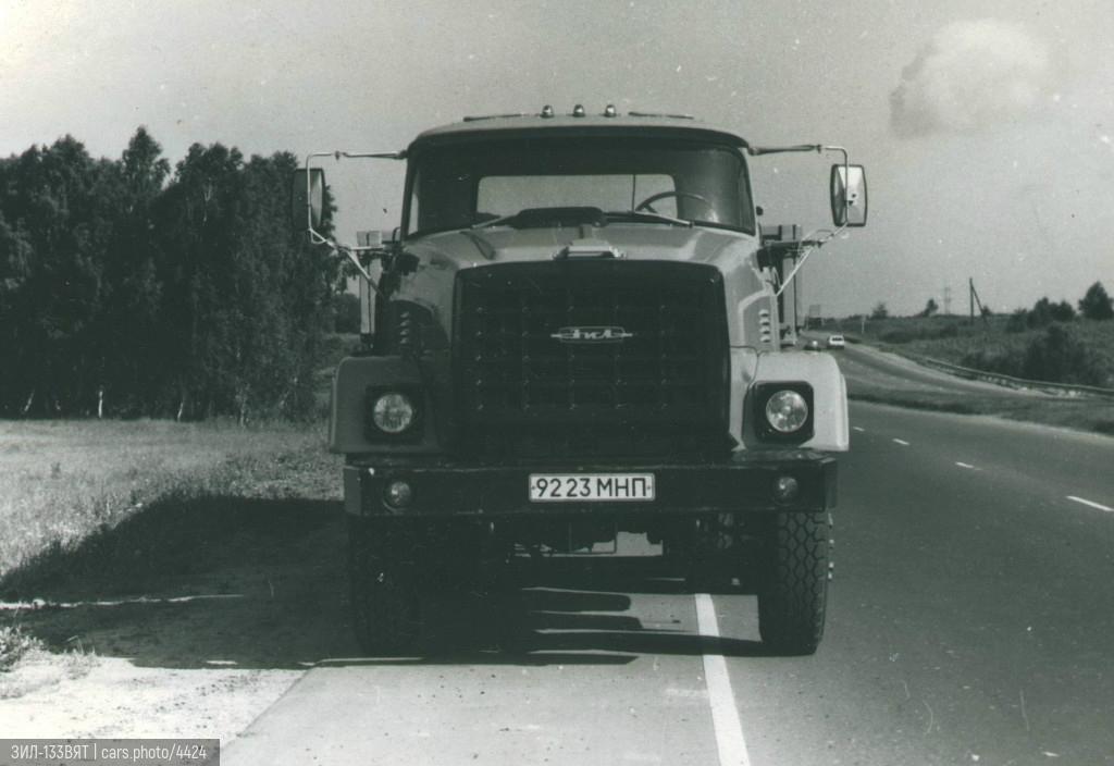 ЗИЛ-133ВЯТ