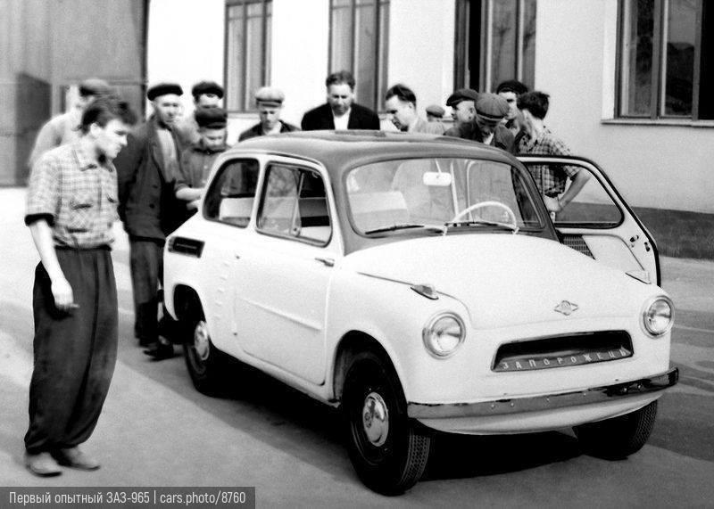 Первый опытный ЗАЗ-965