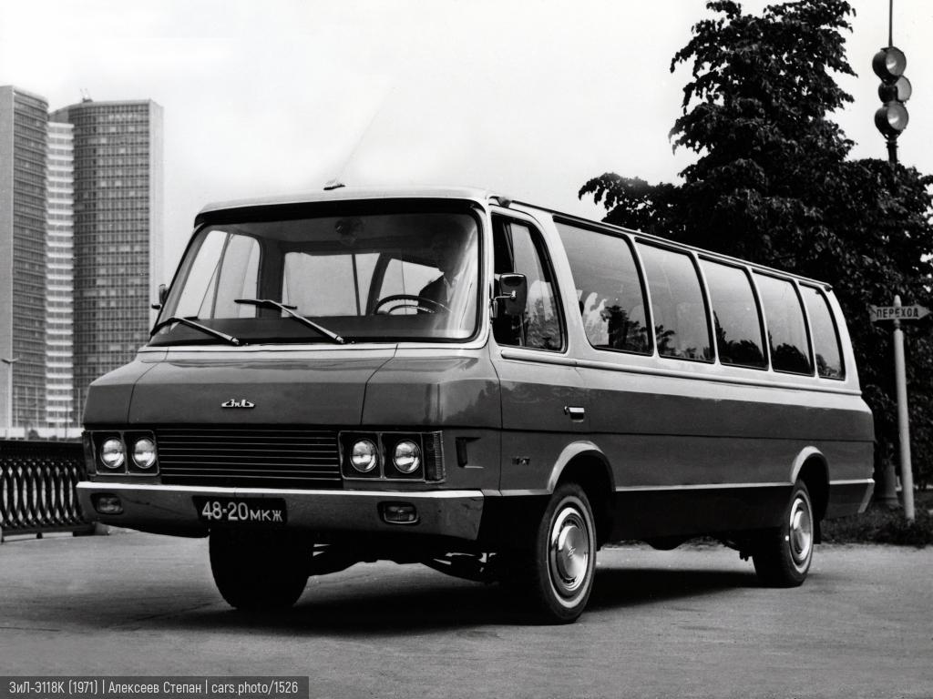 ЗиЛ-Э118К (1971)