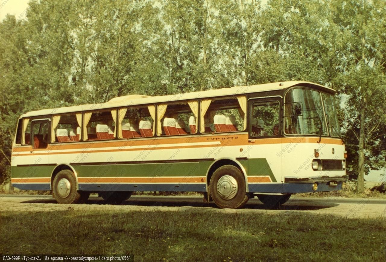 ЛАЗ-699Р «Турист-2»