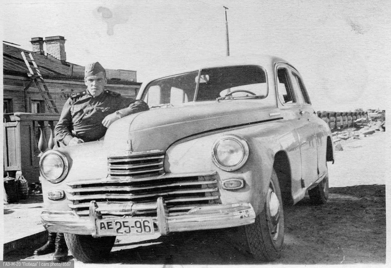 """ГАЗ-М-20 """"Победа"""""""
