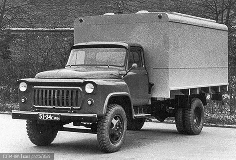 ГЗТМ-894
